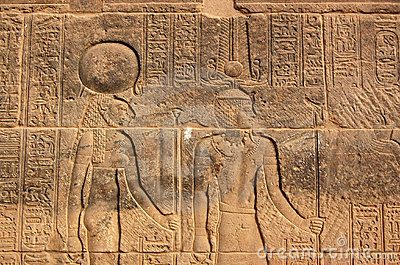 Sekhmet and Amun Ra