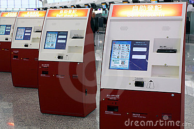 Self Check-in Machine Editorial Stock Photo