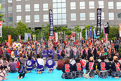 Japan : Sendai Suzume Odori 2011 Editorial Stock Photo
