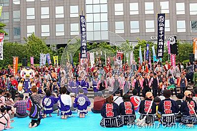 Japan : Sendai Suzume Odori 2011 Editorial Photography
