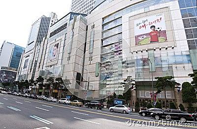 Seoul downtown Editorial Photo