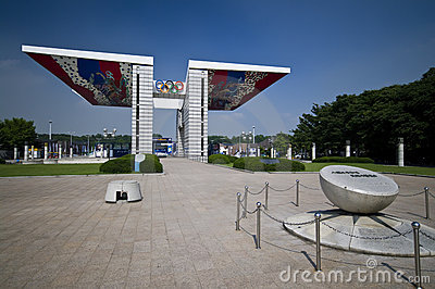 Seoul Olympic Park Editorial Stock Photo