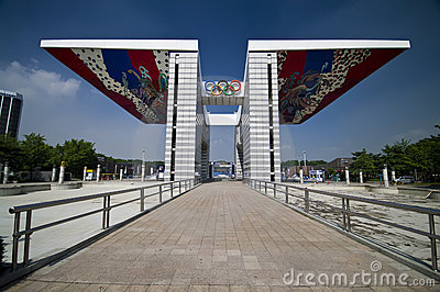 Seoul Olympic Park Editorial Stock Image