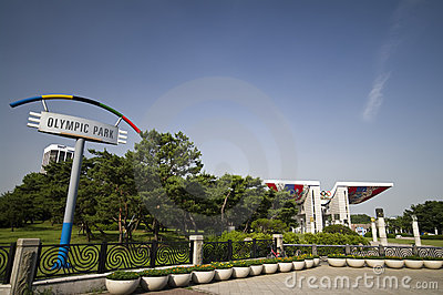 Seoul Olympic Park Editorial Photo