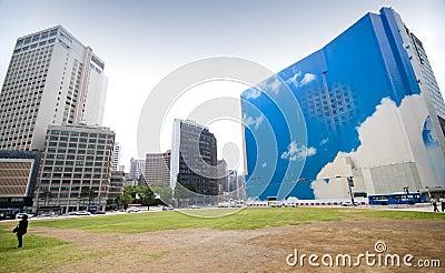 Seoul plaza panorama