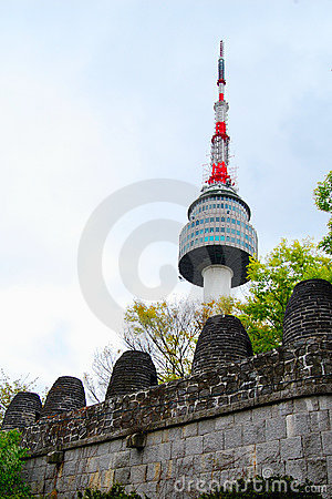 Seoul Tower During Daytime