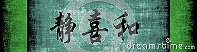 Serenity Happiness Harmony Chinese Motivational Ph