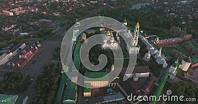 Sergiev Posad, Ryssland flyg arkivfilmer