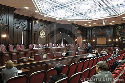 Session of the Constitutional court  RF Editorial Stock Image