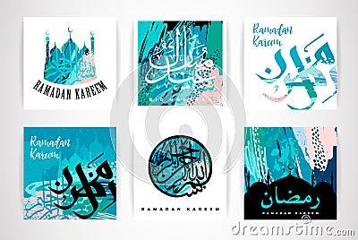 Set of abstract creative cards. Ramadan Kareem. Vector Illustration