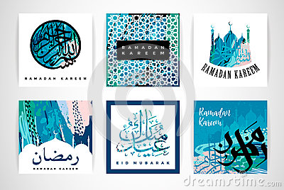 Set of abstract creative cards. Ramadan Kareem. Vector Illustration