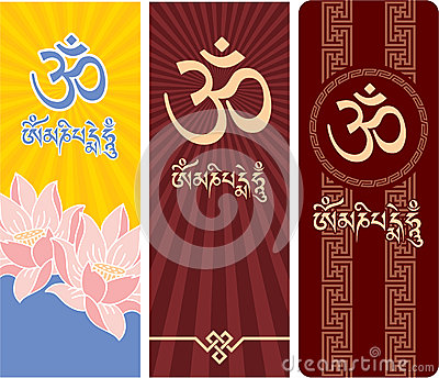 Set of Banners with Mantra Om Mani Padme Hum