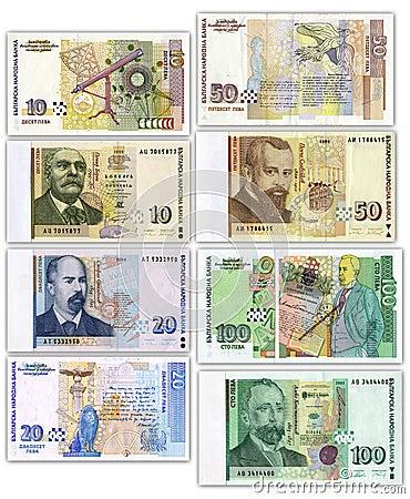 A set of bulgarian money