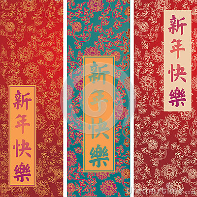 set of chinese new year vertical lotus pattern banners