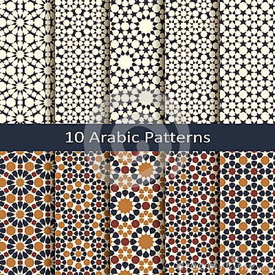 Set of ten seamless vector arabic traditional geometric patterns. design for covers, wrapping, textile, interior Vector Illustration