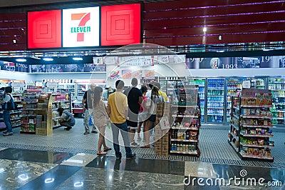 Seven eleven shop in Hong Kong