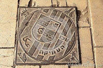Ancient Acco Sewage Lid