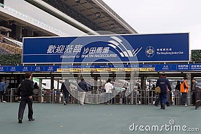 Sha Tin Racecourse, Hong Kong Editorial Photo