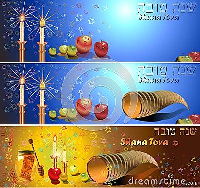 Shana tova banners set