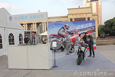 Shanghai Expo Augusta luxury living test drive area Editorial Stock Photo