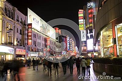 Shanghai - Nanjing Road by night Editorial Stock Image