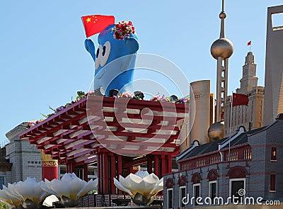 Shanghai World Expo 2010 mascot Haibao Editorial Photography