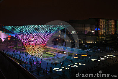 Shanghai World Expo Boulevard Sunny Valley Editorial Image