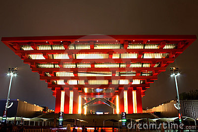 Shanghai World Expo China Pavilion Editorial Photography
