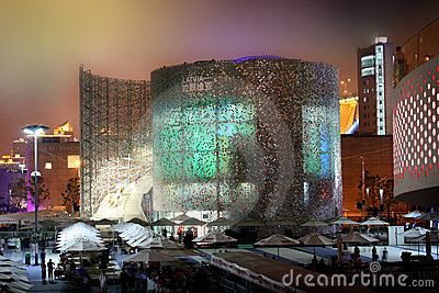 Shanghai World Expo Latvia Pavilion Editorial Stock Photo
