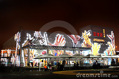 Shanghai World Expo philippine Pavilion Editorial Stock Image