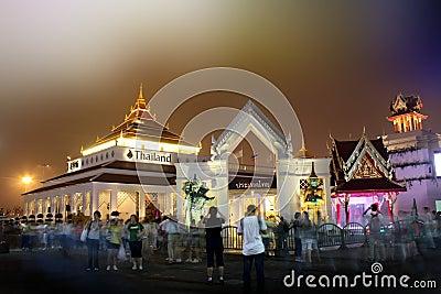 Shanghai World Expo Thailand Pavilion Editorial Image