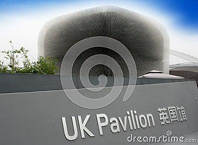 Shanghai World Expo UK Pavilion Editorial Stock Image
