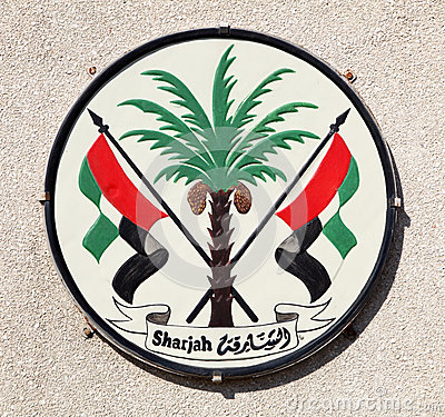 Sharjah Coat of Arms