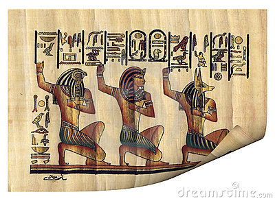 Sheet of the papyrus 2