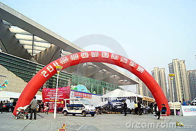 Shenzhen china: 2011 shenzhen west international a Editorial Stock Photo