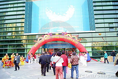 Shenzhen china: the company fellowship activities Editorial Stock Image