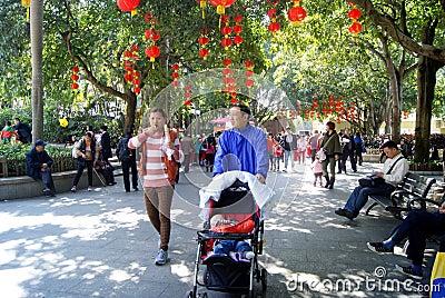 Shenzhen china: east lake park Editorial Image