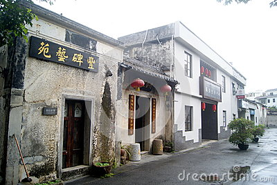 Shenzhen, china: guanlan print village landscape Editorial Stock Photo