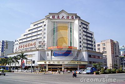 Shenzhen, china: hotel building Editorial Stock Photo