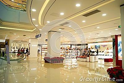 Shenzhen china: shi dai cheng shopping plaza Editorial Photo