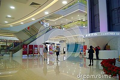Shenzhen china: shi dai cheng shopping plaza Editorial Stock Image