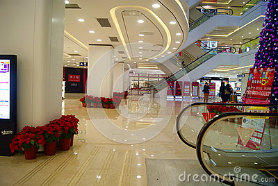 Shenzhen china: shi dai cheng shopping plaza Editorial Stock Photo