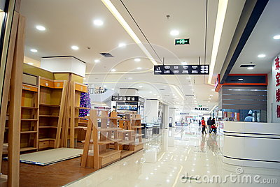 Shenzhen china: shi dai cheng shopping plaza Editorial Image