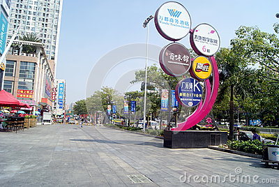 Shenzhen, china: shidai city shopping center Editorial Stock Image