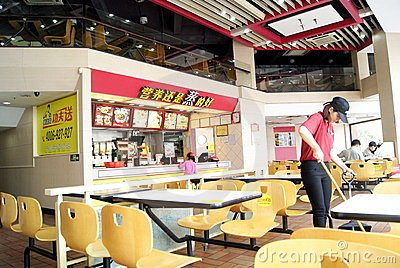 Shenzhen china: true kongfu fast-food restaurant Editorial Photo