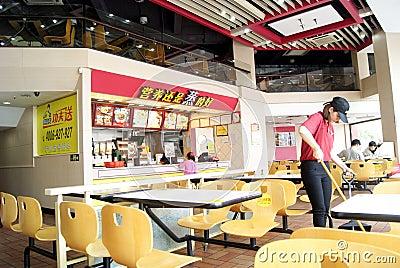 Shenzhen china: true kongfu fast-food restaurant Editorial Photo