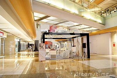 Shenzhen china: yitian group shopping center Editorial Photo