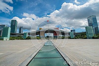 Shenzhen Civic Center Editorial Stock Photo