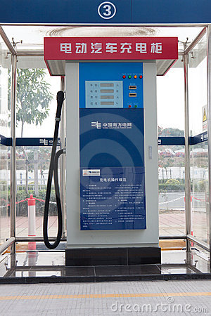 Shenzhen electric car charging stations Editorial Image
