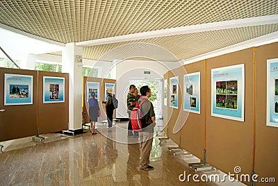 Shenzhen landscape photography exhibition Editorial Image